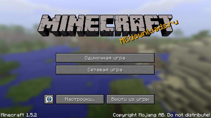 скачать minecraft jar 1.5 2