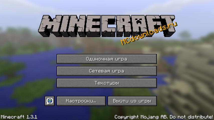 Русификатор для Minecraft 1.3.1
