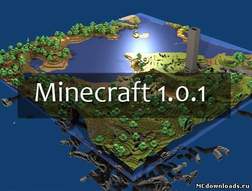 Minecraft 1 0 0 до версии minecraft 1 0 1 11w48a