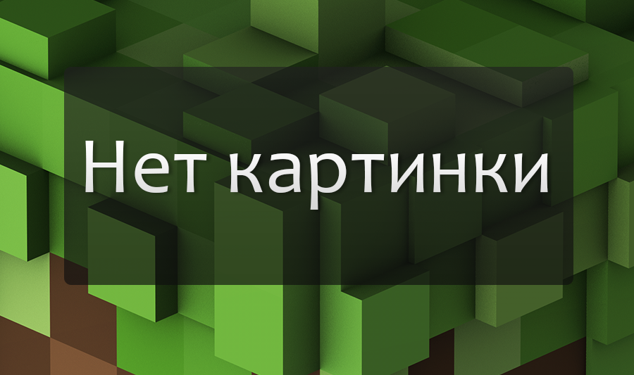 Peronix's mods - Fan blocks для Minecraft 1.0.0