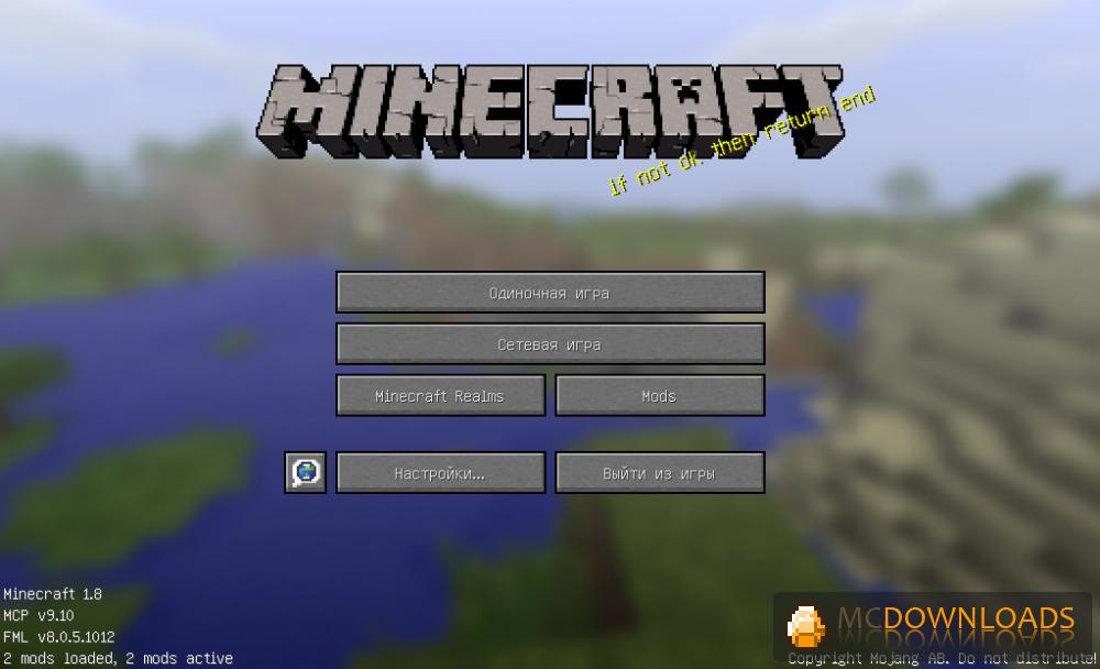 Forge для Minecraft 1.8